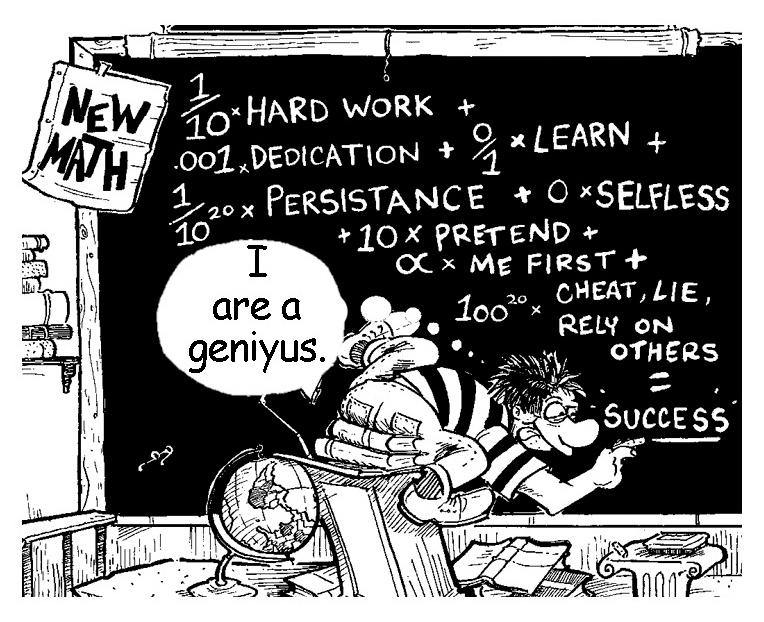 I Are a Geniyus